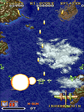 Thumb image for 1941 - Counter Attack (Japan) mame emulator game