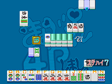 Thumb image for Mahjong 4P Simasyo (Japan) mame emulator game