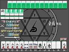 Thumb image for 7jigen no Youseitachi - Mahjong 7 Dimensions (Japan) mame emulator game