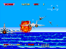 Thumb image for After Burner II mame emulator game