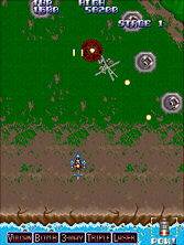 Thumb image for Ajax mame emulator game