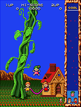 Thumb image for Angel Kids (Japan) mame emulator game