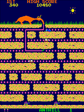 Thumb image for Anteater mame emulator game