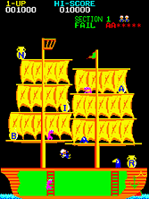 Thumb image for Arabian (Atari) mame emulator game