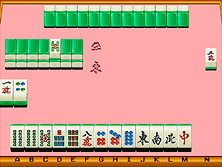 Thumb image for AV2Mahjong No.2 Rouge no Kaori (Japan) mame emulator game