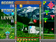 Thumb image for Bal Cube mame emulator game