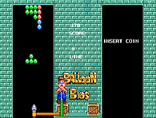 Thumb image for Balloon Brothers mame emulator game