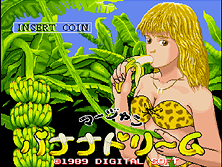 Thumb image for Mahjong Banana Dream [BET] (Japan 891124) mame emulator game