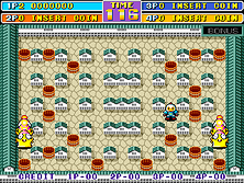 Thumb image for Bomber Man World / New Dyna Blaster - Global Quest mame emulator game