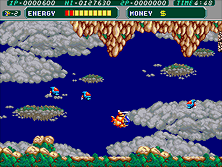 Thumb image for Battle Chopper mame emulator game