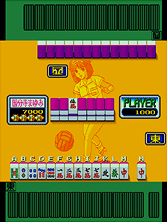 Thumb image for Bijokko Gakuen (Japan 880116) mame emulator game