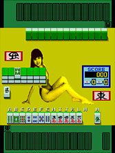 Thumb image for Bijokko Yume Monogatari (Japan 870925) mame emulator game