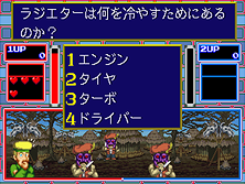 Thumb image for Bakuretsu Quiz Ma-Q Dai Bouken (Japan) mame emulator game
