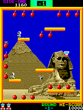 Thumb image for Bomb Jack (set 2) mame emulator game