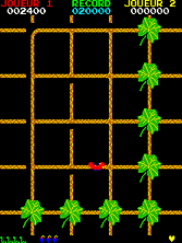 Thumb image for Botanic mame emulator game
