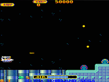 Thumb image for Brain mame emulator game