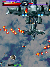 Thumb image for Change Air Blade (Japan) mame emulator game