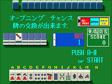 Thumb image for Chinese Casino [BET] (Japan) mame emulator game
