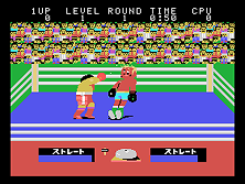 Thumb image for Champion Boxing mame emulator game