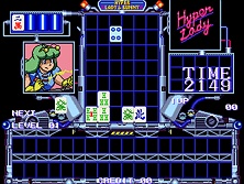Thumb image for China Town (Japan) mame emulator game