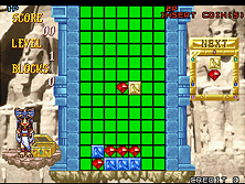 Thumb image for Cleopatra Fortune (Ver 2.1J 1996/09/05) mame emulator game