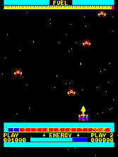 Thumb image for Cosmos mame emulator game