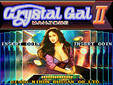 Thumb image for Crystal Gal 2 (Japan 860620) mame emulator game