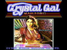 Thumb image for Crystal Gal (Japan 860512) mame emulator game