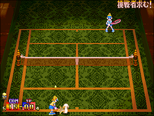 Thumb image for Capcom Sports Club (Japan 970722) mame emulator game
