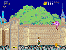 Thumb image for Captain Silver (Japan) mame emulator game