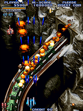 Thumb image for Cyvern (Japan) mame emulator game