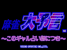Thumb image for Mahjong Daiyogen (Japan) mame emulator game