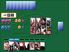 Thumb image for Danchi de Hanafuda (J 990607 V1.400) mame emulator game