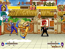 Thumb image for Dragonball Z 2 - Super Battle mame emulator game