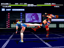Thumb image for Dead Or Alive ++ (JAPAN) mame emulator game