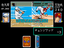 Thumb image for Dokaben (Japan) mame emulator game