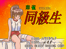 Thumb image for Mahjong Doukyuusei mame emulator game
