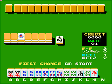 Thumb image for Don Den Mahjong [BET] (Japan) mame emulator game