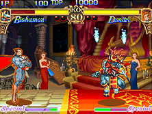 Thumb image for Darkstalkers: The Night Warriors (Asia 940705) mame emulator game