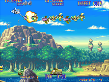 Thumb image for Ultimate Ecology (Japan 931203) mame emulator game