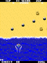 Thumb image for Equites (sample of: alphamc07) mame emulator game