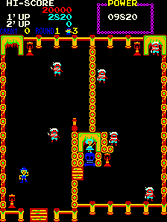 Thumb image for Fantasy (US) mame emulator game