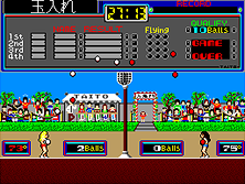 Thumb image for Field Day mame emulator game