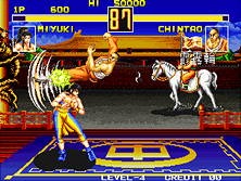 Thumb image for Fight Fever (set 1) mame emulator game