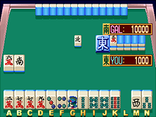 Thumb image for Taisen Mahjong FinalRomance 4 (Japan) mame emulator game
