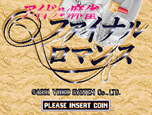 Thumb image for Idol-Mahjong Final Romance (Japan) mame emulator game