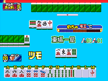Thumb image for Mahjong Gakuensai (Japan) mame emulator game