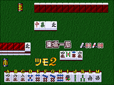 Thumb image for Mahjong Gakuensai 2 (Japan) mame emulator game