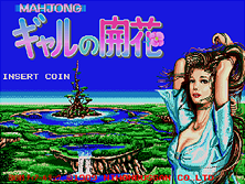Thumb image for Mahjong Gal no Kaika (Japan) mame emulator game