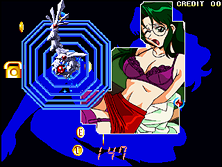 Thumb image for Gals Panic S2 (Japan) mame emulator game